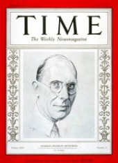 Famous Sayings and Quotes by Charles Kettering
