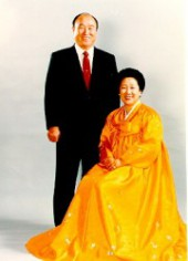 Picture Quotes of Sun Myung Moon